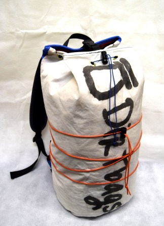 Handmade rucksack made using upcycled sail fabric, ecofriendly and ethical