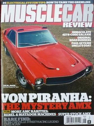 amx-1968-2