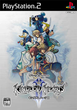 Kingdom Hearts 2 Jap Cover