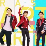 ARASHI - Party Starters [Official Music Video]
