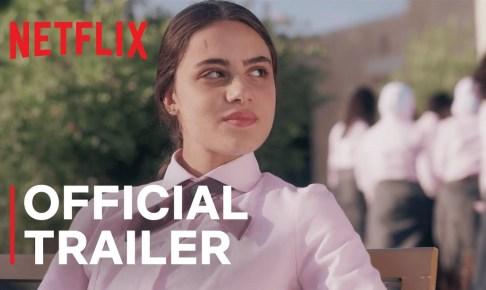 AlRawabi School for Girls   Official Trailer   Netflix