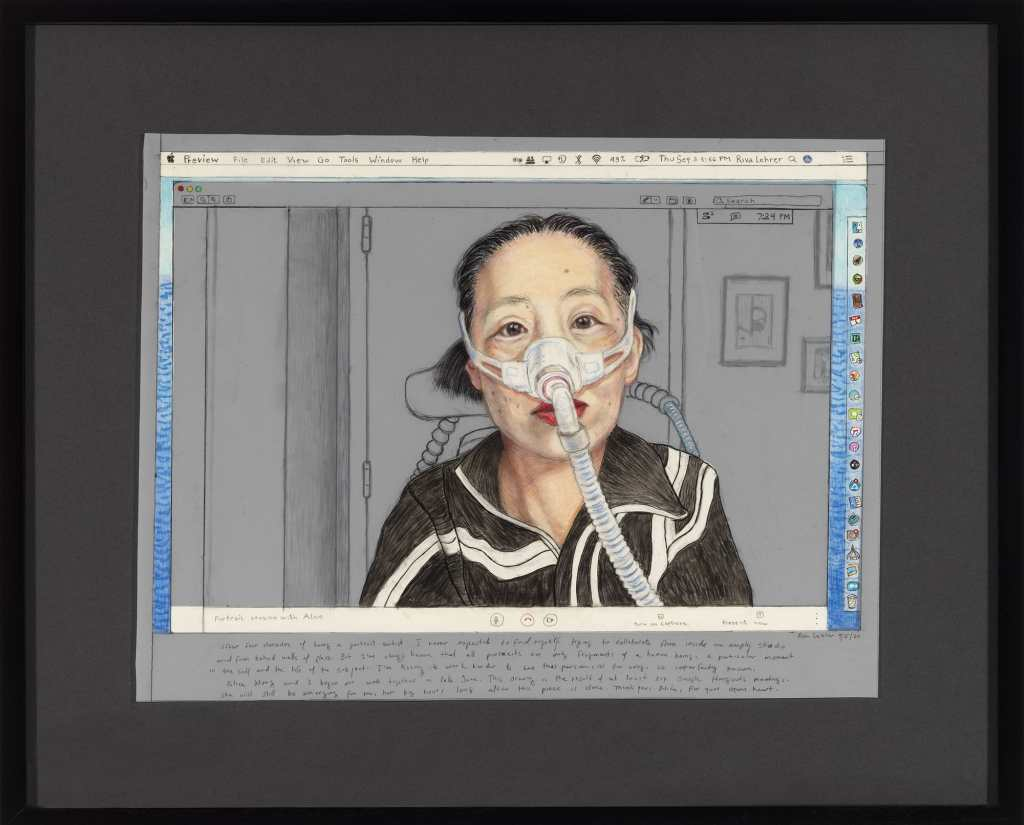 Alice Wong, 2020 by Riva Lehrer. A framed colored pencil drawing on mylar vellum of a woman from the shoulders and above. She is wearing a mask over her nose attached to a gray tube, a black shirt trimmed in white, and red lipstick. Bordering the image is a view of a computer desktop and controls along the top and right side. At the bottom is handwritten text. The woman looks directly ahead.