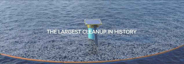 Screenshot from the Ocean Clean Up Array website. Captured June 7, 2015.