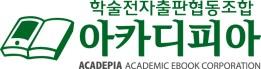 www.acadepia.com