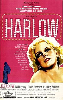 220px-Harlow_FilmPoster