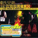 Hanson - Live from Albertane Taiwan