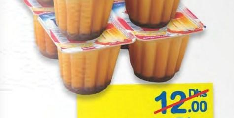 Danette Cream Caramel 80g