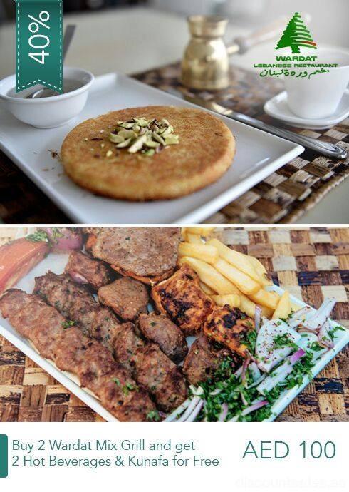 Wardat Lebanese Restaurant JLT Mix Grill Eid Offer