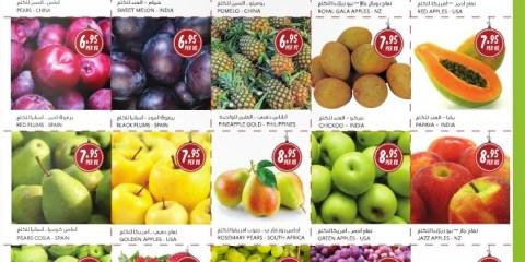 Al Maya Fruits & Vegetables Amazing Deals