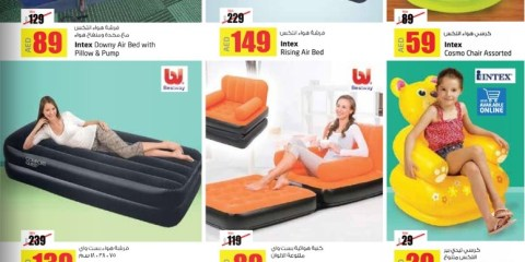 Air Beds & Chairs Exclusive Offer