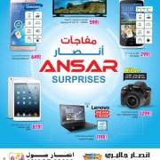 Ansar Surprises Promo
