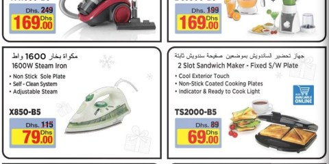 Black+Decker Products Great Discounts