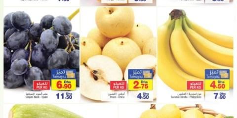 Fresh Fruits Deals