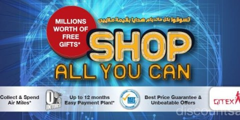 Sharaf DG Shop All You Can Offers