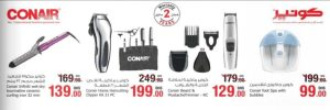 Conair E-Products Special Offer