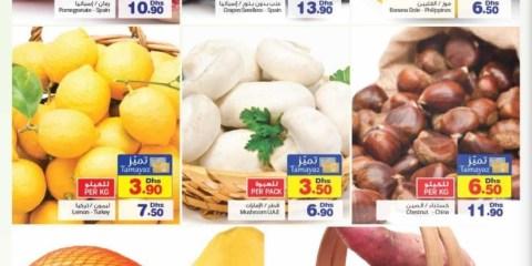 Fresh Fruits & Vegetables Discount Offer
