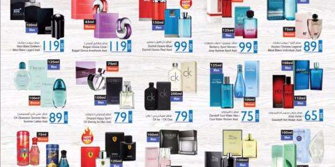 Assorted Perfumes Hot Deals