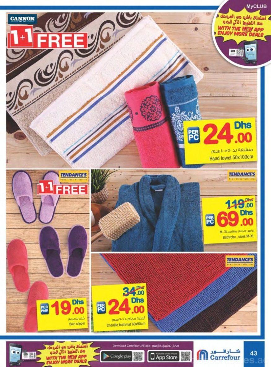 bath-accessories-discount-sales-ae