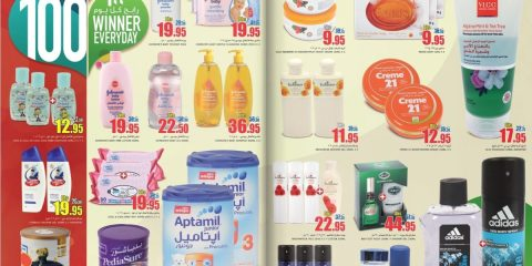 Health Beauty Products Special Offer