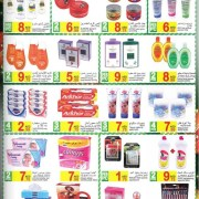 Beauty & Health Products