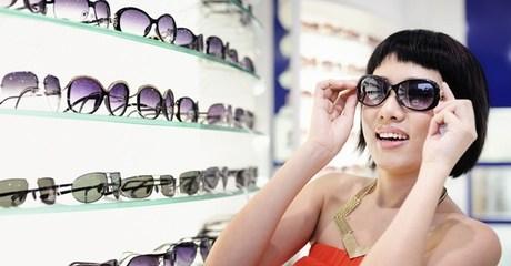 Sunglasses and Frames Voucher