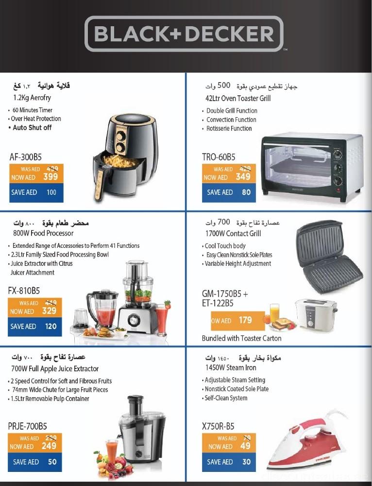 Discount Black And Decker Appliances