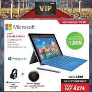 Emax Surface PRo-4 Laptop Exclusive Offer
