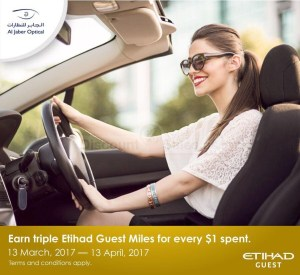 Etihad Airways Promotional Offer with Al Jaber Optical