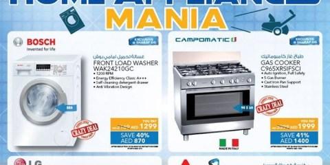 Sharaf DG Big Home Appliances Mania Promotion