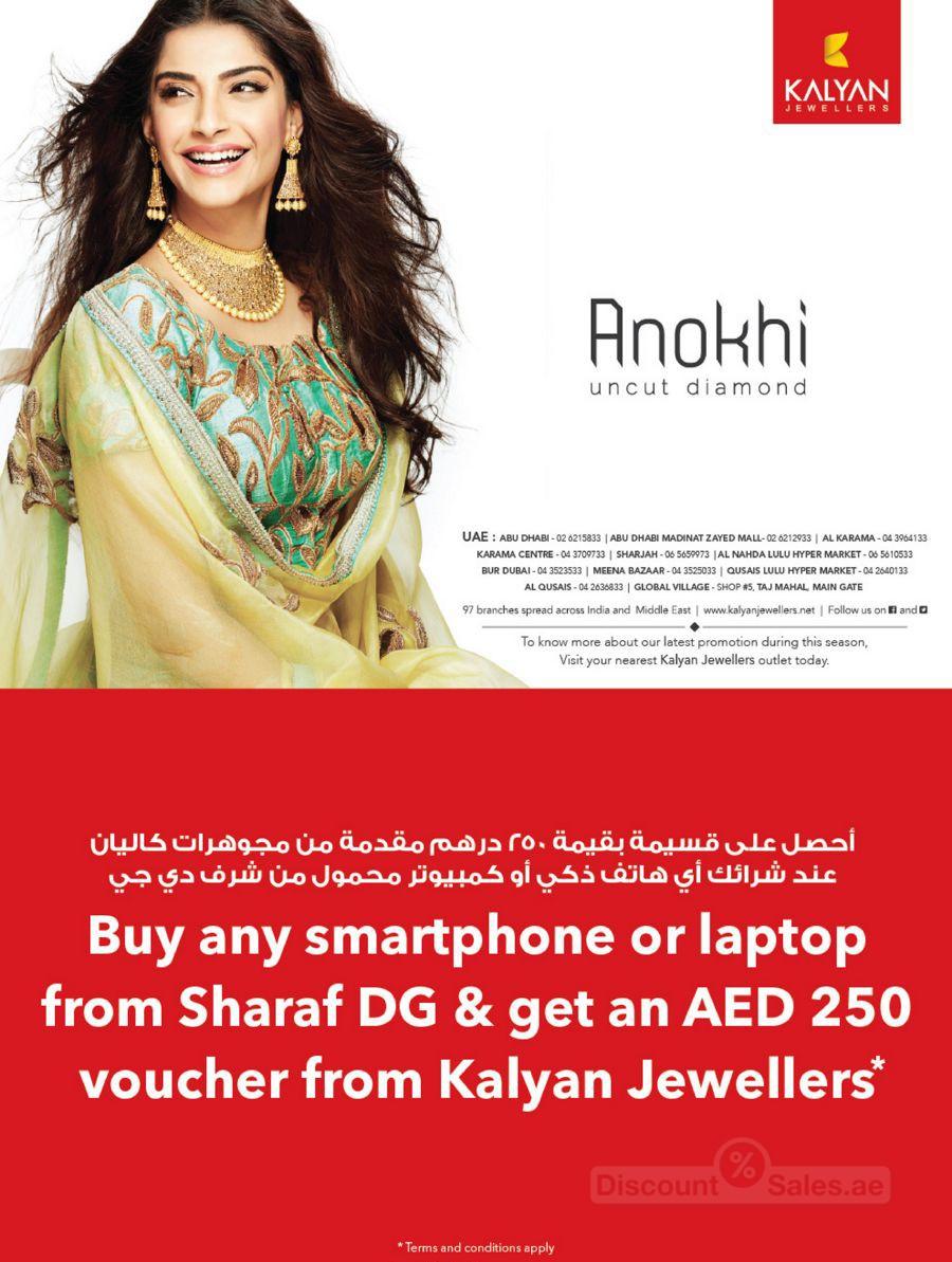 Sharaf DG's Kalyan Jewellers Voucher Promotion