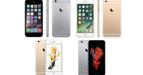 Apple iPhone 6S or 6S Plus