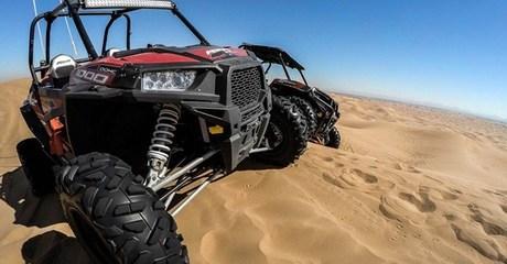 Dune Buggy Fossil Climb
