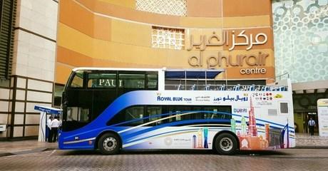 Guided Dubai Tour