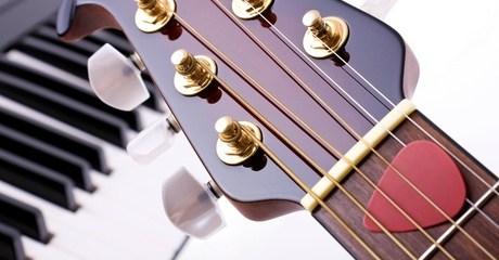 Guitar or Piano Lesson