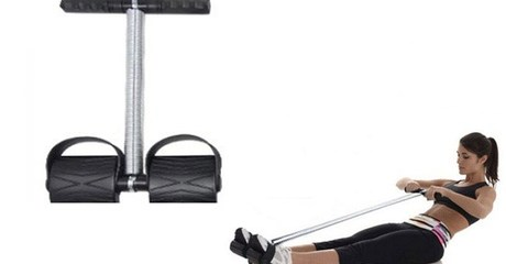 ABS Spring Trimmer