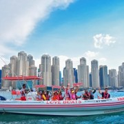 Sightseeing Speedboat Cruise: Child From AED 85