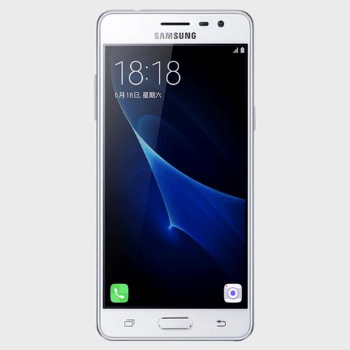 Samsung Galaxy J3 Pro Price in Qatar Lulu