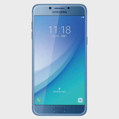 Samsung Galaxy C5 Pro Price in Qatar Lulu