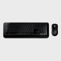 Microsoft Wireless Desktop 850 Best Price in Qatar and doha