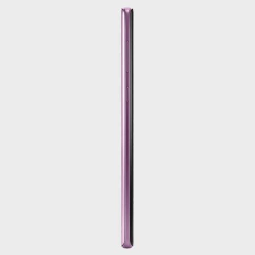 Samsung Galaxy Note 9 Price in Qatar Lulu