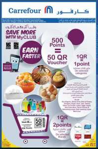 Carrefour Hypermarket Crazy Price Offer In Qatar