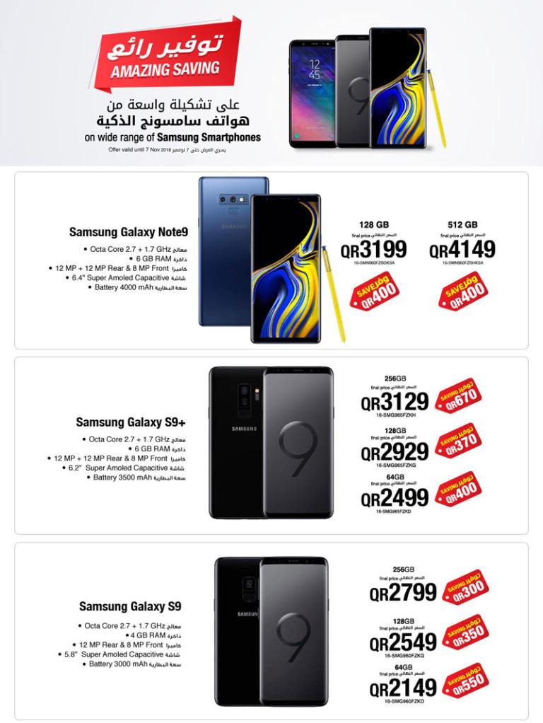 Jarir Bookstore Smartphones below 999 09-11 to 15-11