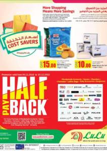 Lulu Hypermarket Cost Saver Promotions - From 04/11/2018 To 03/12/2018