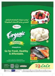 Lulu Hypermarket Offers in Qatar