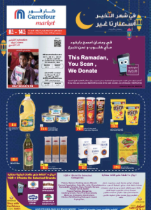 Food Offers Carrefour Qatar