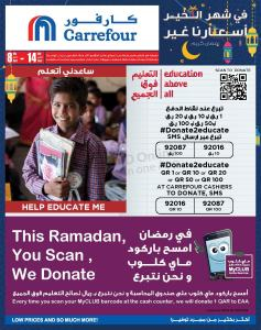 Carrefour Ramadan Offer