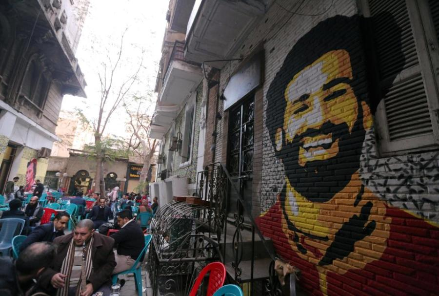 World Cup (2018) - Group A (Russia, Saudi Arabia, Egypt, Uruguay) Salah-mural