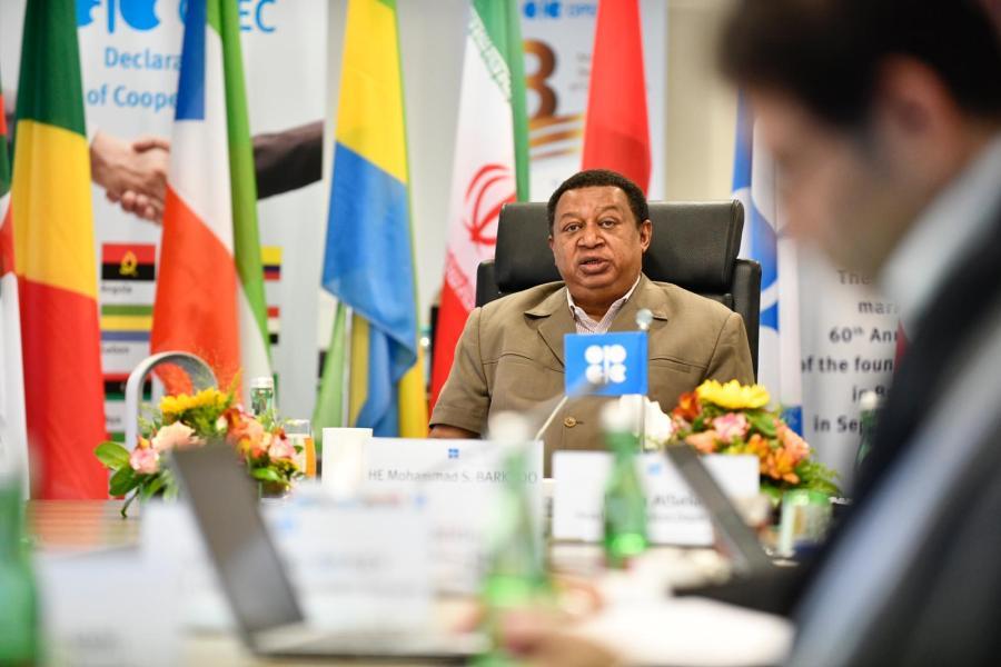 H.E. Mohammed Sanusi Barkindo, OPEC SG