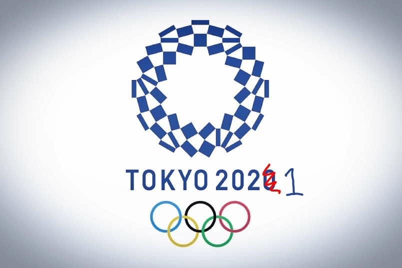 Summer Olympics Tokyo 2021 Graphic