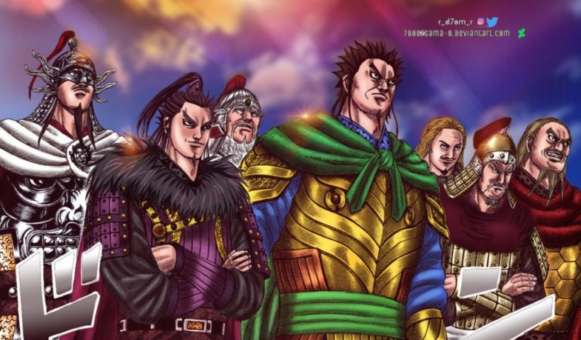 Kingdom Chapter 577